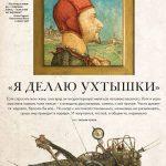 artikel_rus